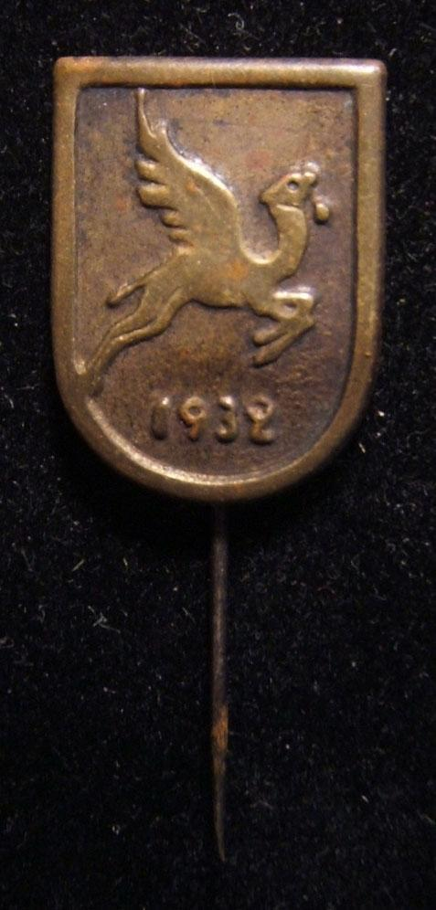 Palestine/Yishuv: 1932 Levant Fair in Tel Aviv commemorative pin; not maker-marked; size: 13.25 x 33.25mm; weight: 0.7g. The 1932 Fair was the fifth in a series of periodic exhibit