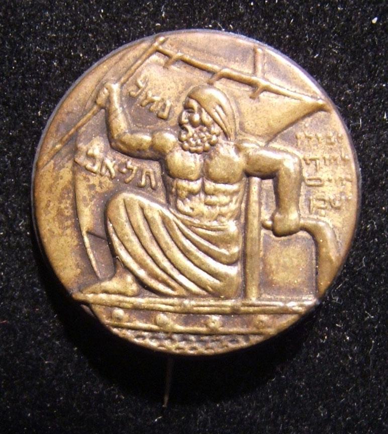 Palestine/Yishuv: inauguration of Tel Aviv sea port pin, 1936/38; not maker-marked; size: 23 x 26.75mm; weight: 0.7g. Obv.: Biblical seaman on boat; Heb. leg.:
