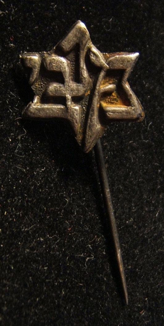Palestine/Yishuv(?): emblem pin of the Maccabi sports association, circa. 1920s; not maker-marked; size: 13.5 x 31mm; weight: 0.75g.