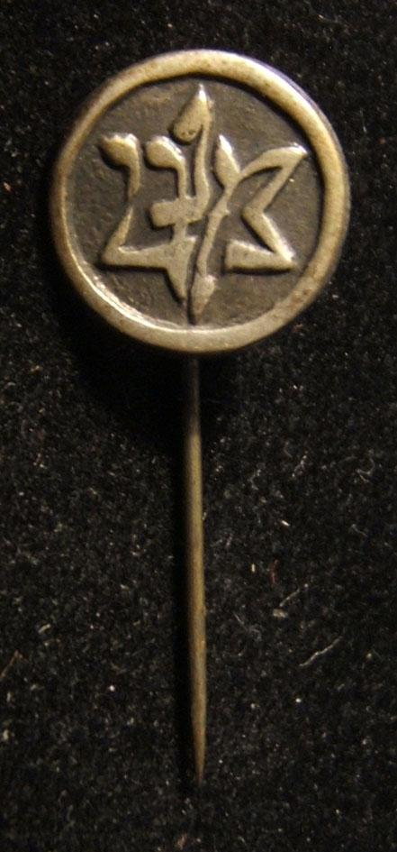 Palestine/Yishuv(?): emblem pin of the Maccabi sports association in a circle, circa. 1920s-30s; not maker-marked; size: 11 x 27.5mm; weight: 0.5g.