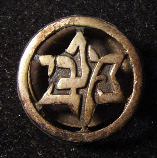 Palestine/Yishuv: cutout emblem pin of the Maccabi sports association with screw reverse, circa. 1930s; by Zvi Szkarlat workshop Tel Aviv; size: 16.5mm; weight: 1.9g.
