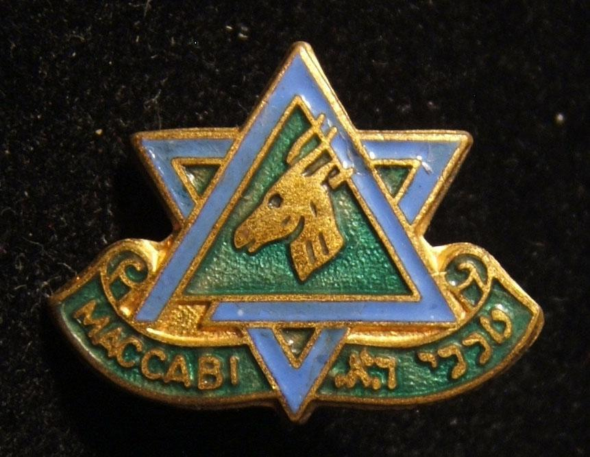 South Africa: metal and gilt member's emblem pin of the South African branch of the Maccabi sports association, circa. 1950's; by McCallum; size: 22 x 17mm; weight: 3g.