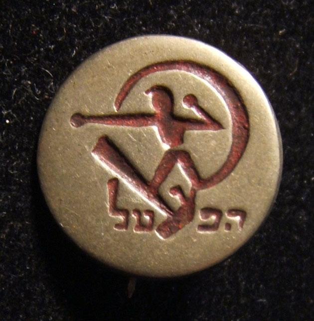 ארץ ישראל סמל צבעוני של איגוד הספורט של הפועל תל אביב. שנות ה -40 של המאה ה -20