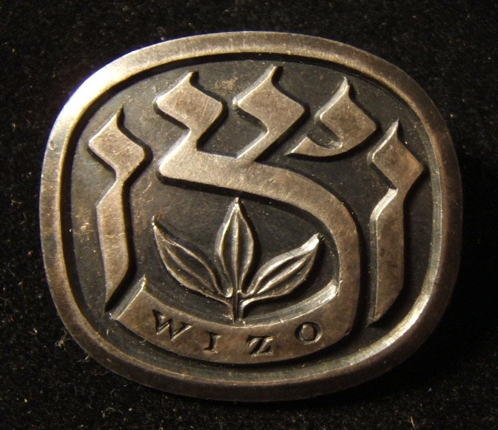 Palestine: silver donor's pin of the Women's International Zionist Organization (WIZO), circa. 1930's; marked