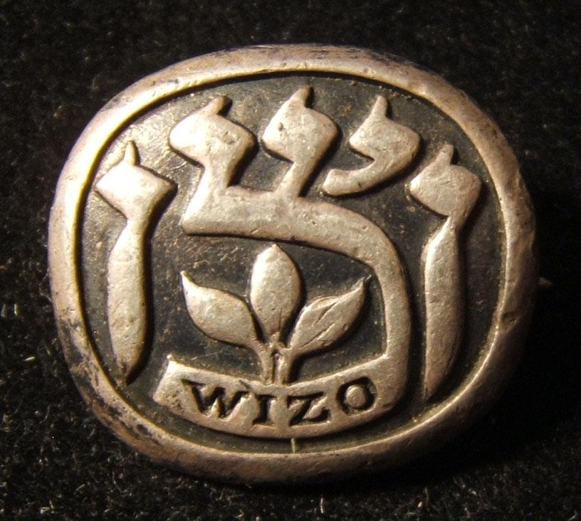 Great Britain: numbered silver donor's pin of the Women's International Zionist Organization (WIZO), circa. 1920's; marked