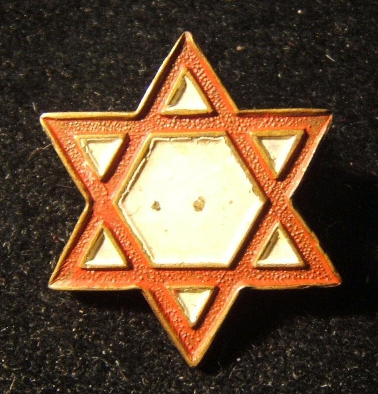 Palestine/Yishuv(?): metal and paint