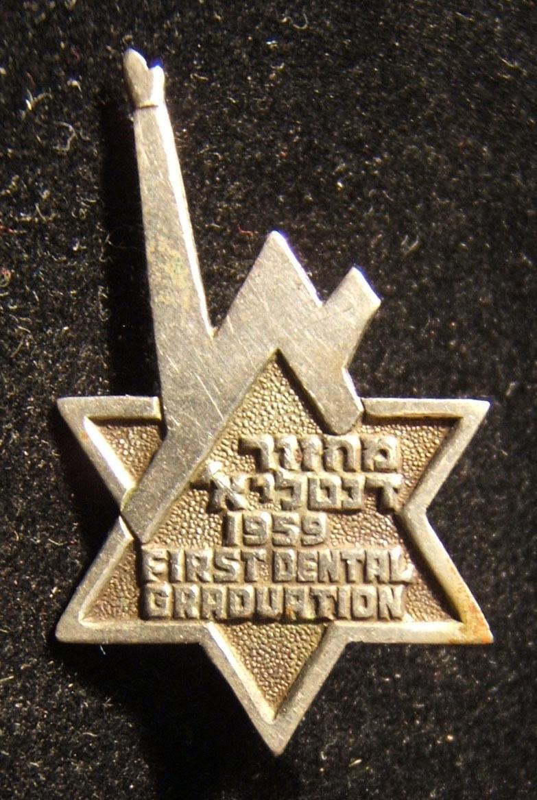 Graduates pin from the Hebrew University's first dental-faculty graduating class, 1959; size: 19x32mm; weight: 1.85g. The Hebrew University-Hadassah Faculty of Dental Medicine was