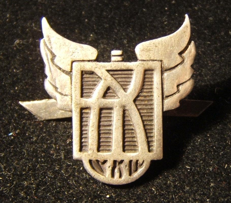Palestine/Yishuv: hat badge of