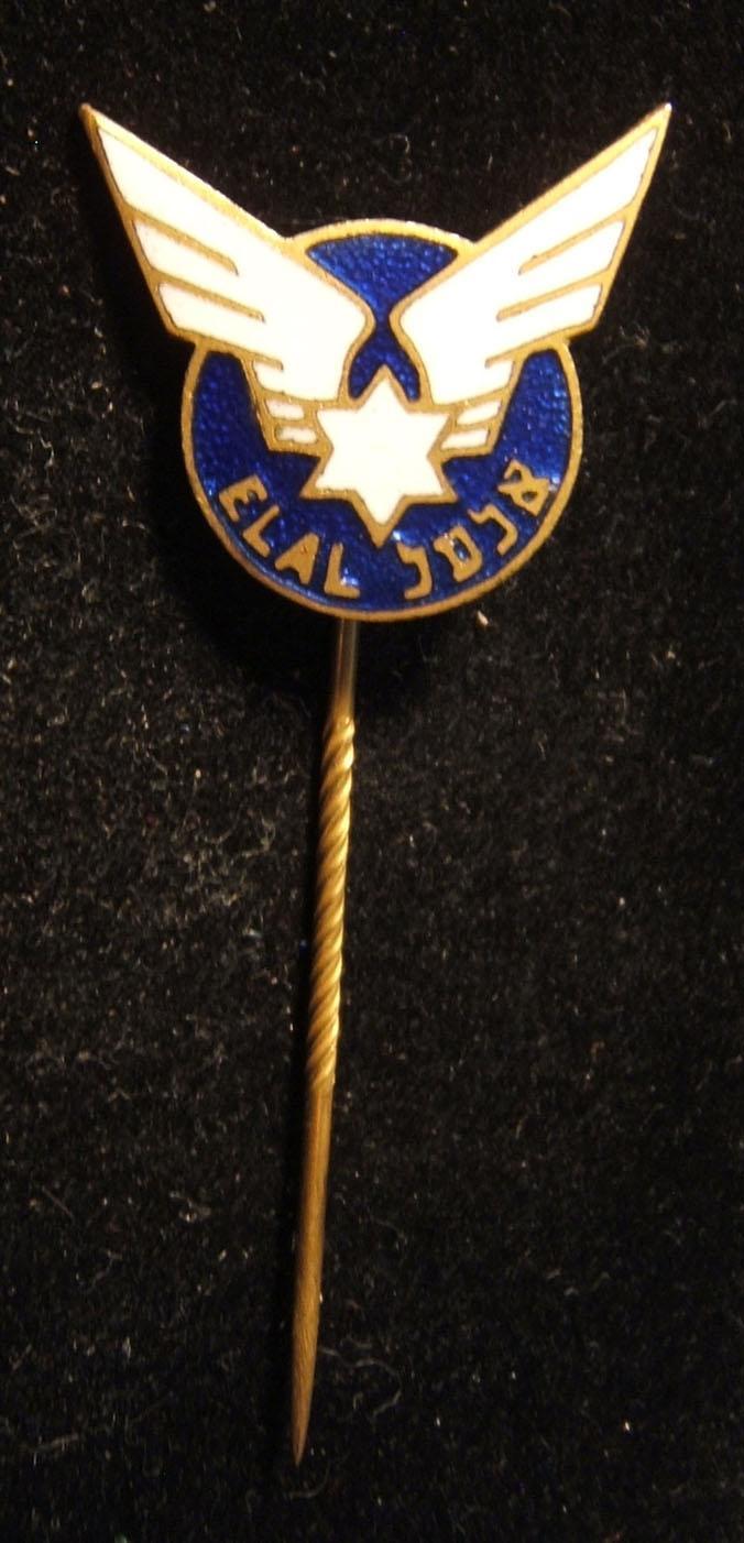 Israel: enamel emblem stick pin of