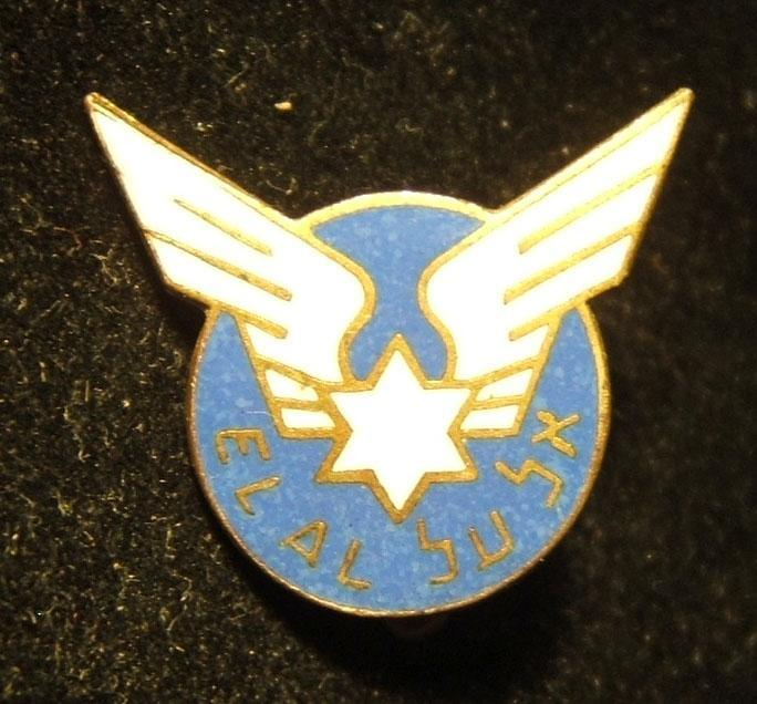Israel: enamel emblem pin of