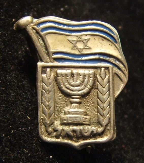 Pin of the Israeli flag and State coat of arms below, circa. 1950's; size: 12.5x15mm; weight: 0.7g.