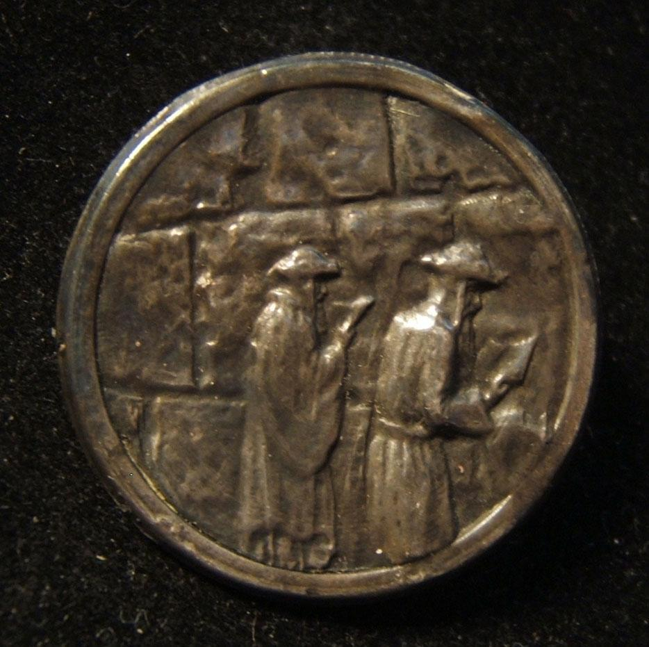 Palestine: silver(?) pin of 2 Jews praying at Western Wall, c. 1930's-40's; not maker-marked; size: 26mm; weight: 4.35g. A typical touristic/social image from pre-State period.