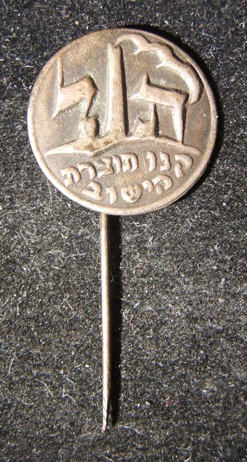 Palästina: