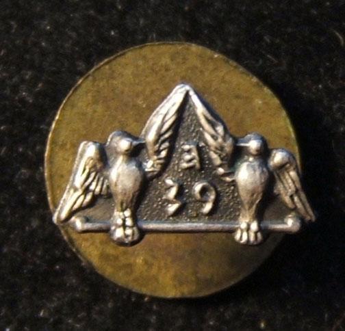 Palestine: silver shaped pin of the Freemason