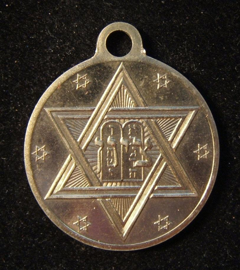American Jewish prayer/good luck Judaica tallion with Cohen's Blessing, 1950's