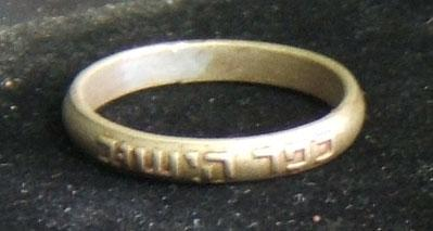 Eretz Israel Arab-revolt era Kofer ha'Yishuv Jewelry donation female donor ring