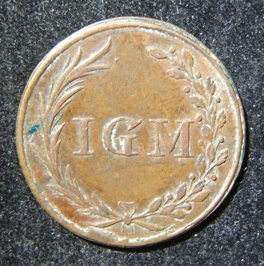 Austria/Hungary: Mattersdorf (Mattersburg) Jewish community copper token, c. late 18th-early 19th Cent.; not maker-marked; 26.5mm, 4.75g. Same design on both sides: wheat(?) branch