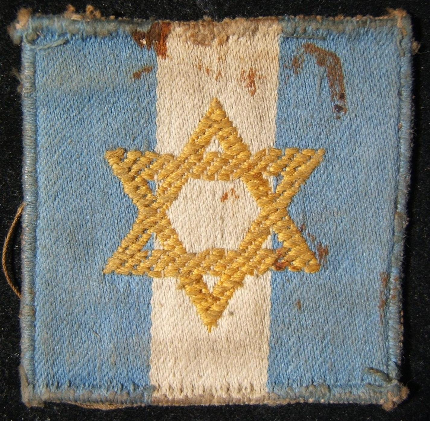 Palestine: Jewish Brigade Zionist flag shoulder patch, 1944-1946; size: 5.3 x 5.2mm. Although the Brigade numbered 5000 men from Palestine, most were not issued the Brigade's flag