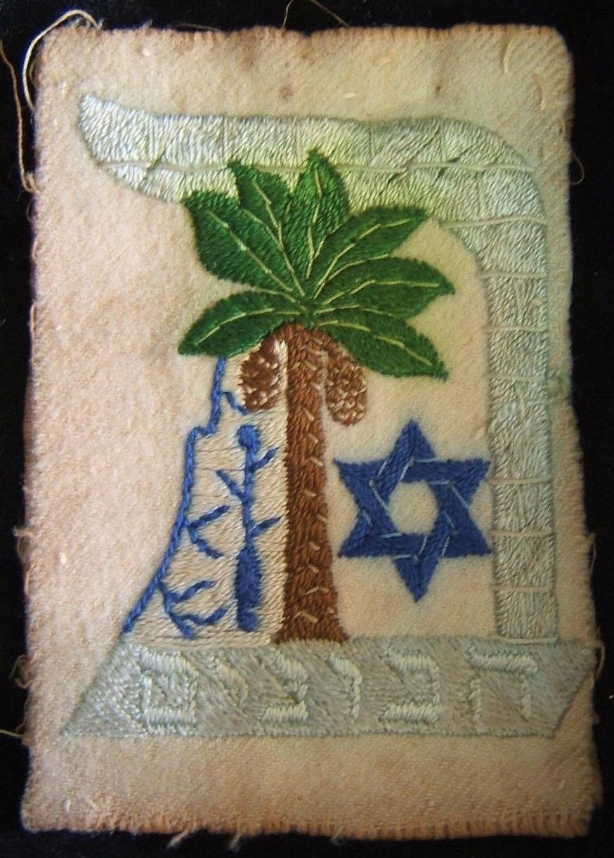 Brtish? cloth patch of the Zionist HaBonim youth movement, circa. 1930s