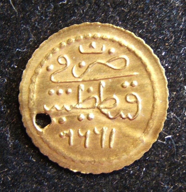 طار الذهب العثماني زيري محبوب عملة نقدية بتاريخ 1223/1808 ، تشير إلى القسطنطينية
