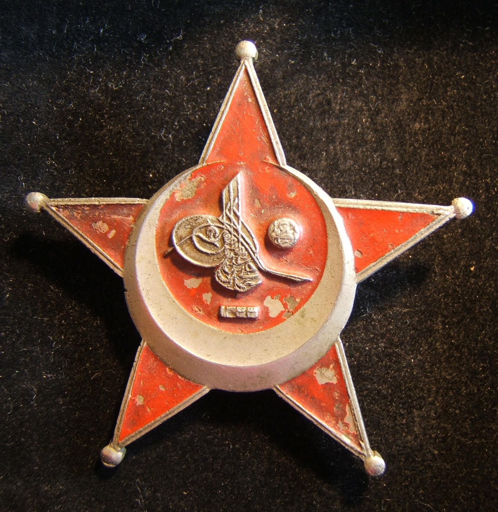 Türkei: Osmanische Kriegsmedaille/Gallipoli Stern/Eisen Mondsichel (Türkisch: 'Harfe Madalyası') Erster Weltkrieg Dekoration; türkische Herstellung, kein Hersteller gekennzeichnet;