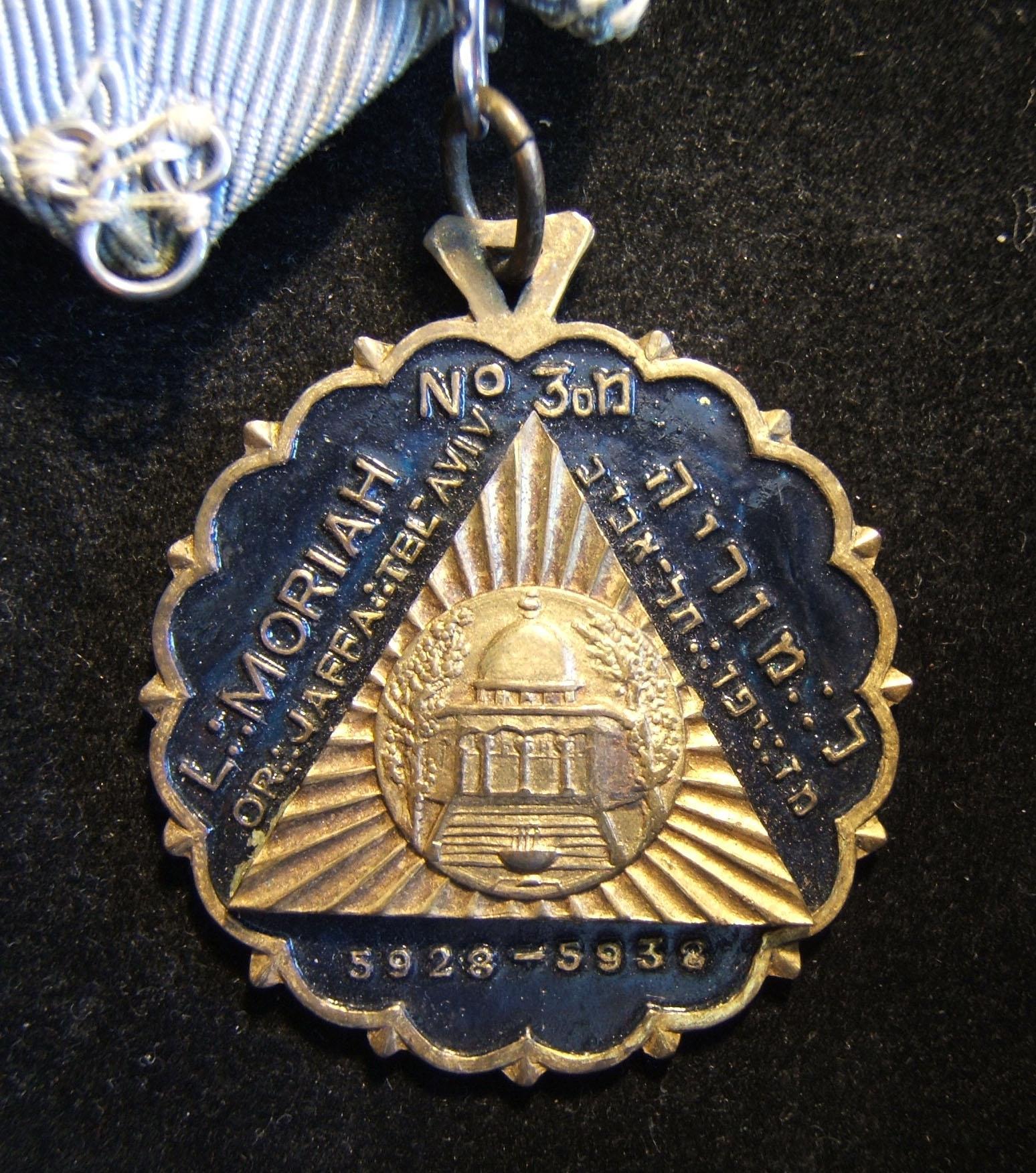 Palestine/Yishuv: metal & enamel medal of #3