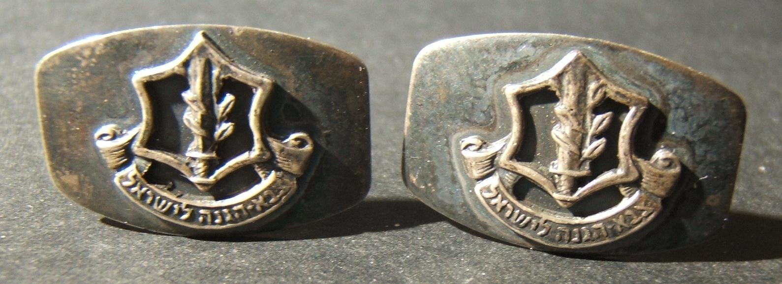 IDF pair of dress uniform cufflinks, possibly in silver (the base, unmarked), circa. 1950's; size: 20.5 x 13.5 x 25mm; weight: c. 3.2g each.