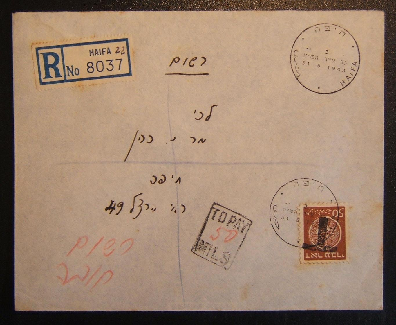Doar Ivri last day as Postage Dues in Haifa: reg cvr sent unfranked 31-05-48