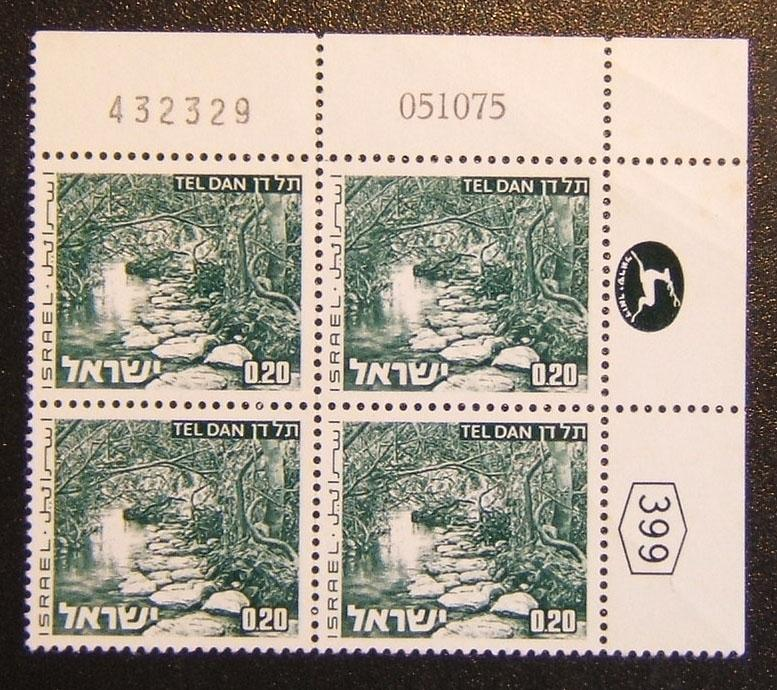 Landscapes of Israel 0.20£ plate block of 4, dated 05.10.75 (Ba LS33); MNH