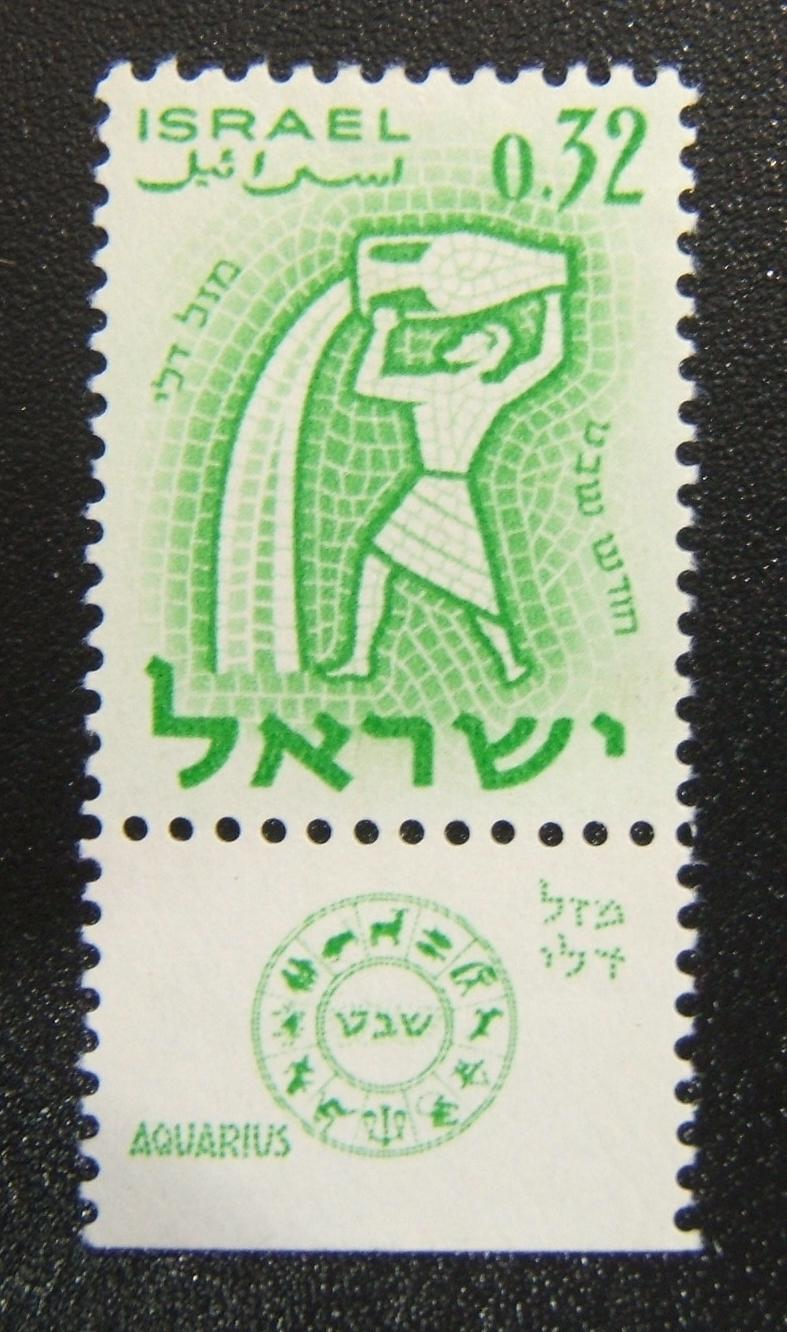 1962 lt green 0.32£ Zodiac stamp missing 0.30£ ovpt (Ba 238a), MNH
