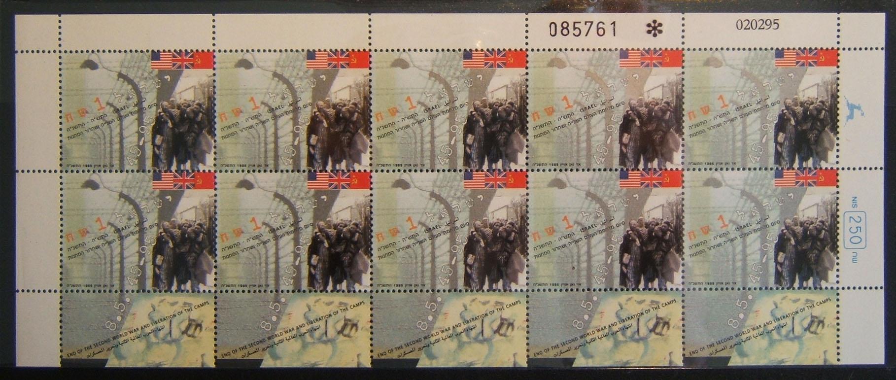 1995 50th Anniv End WWII/Lib. Camps 1 NIS stp sheet (Ba Min.101); MNH