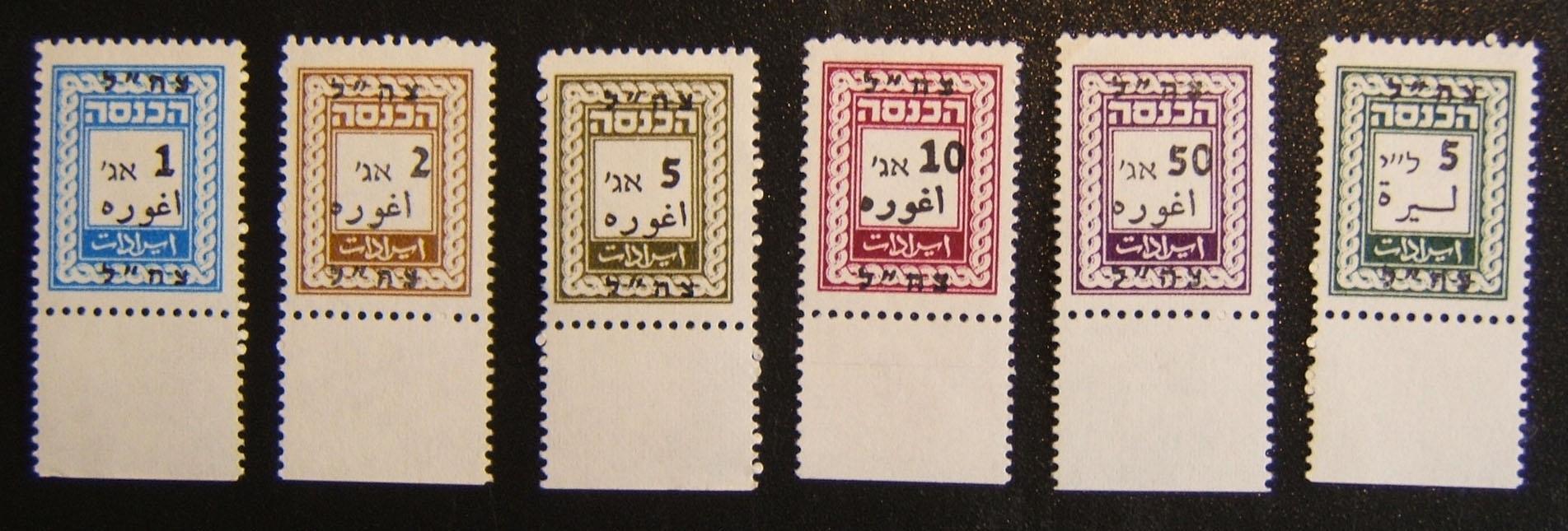 Menge x6 postfrische Briefmarken in Registerformat 1967-80 Serie mit kleinem Rahmen