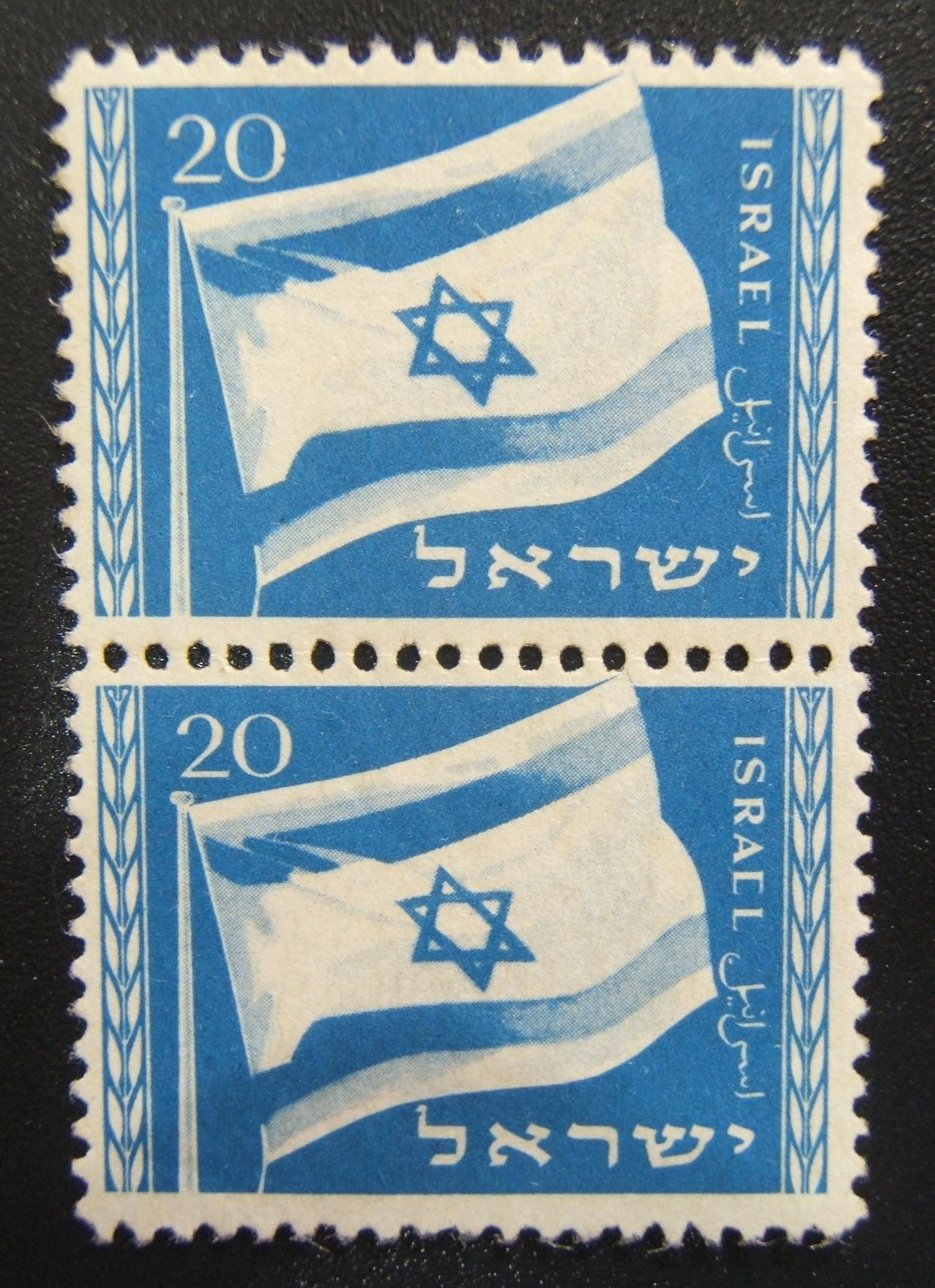 1949, Nationalflagge  (Ba 16) mit Platten-Fehler