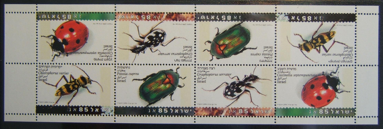 1994 Beetle 0.85 Agorot booklet pane (Ba BP6); MNH