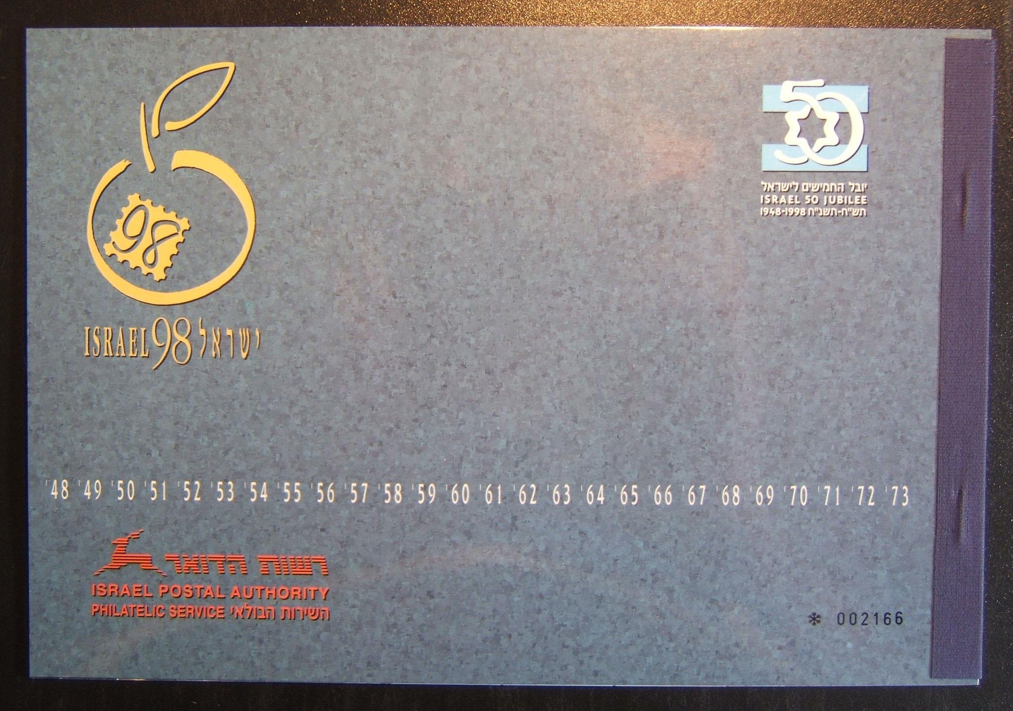 1998 Israeli 50th Independence Anniversary souvenir mini-sheet booklet (Ba PB.1, MS.63x1-8 + TB strip SB.26), numbered 002166. Cat val = $125