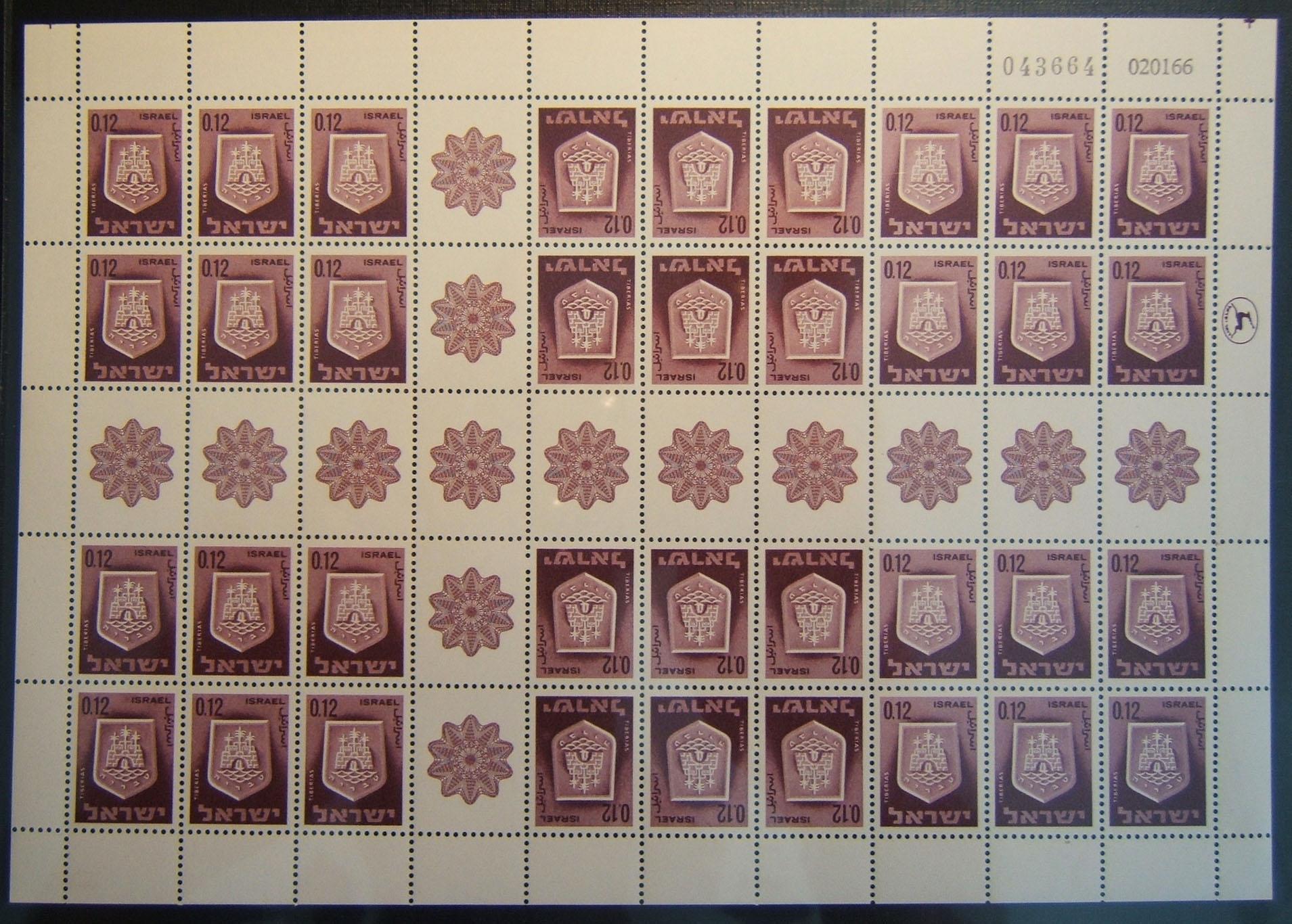 1965/67 1. Stadt Embleme 0,12£ tete beche Blatt (Ba Irs.22), postfrisch