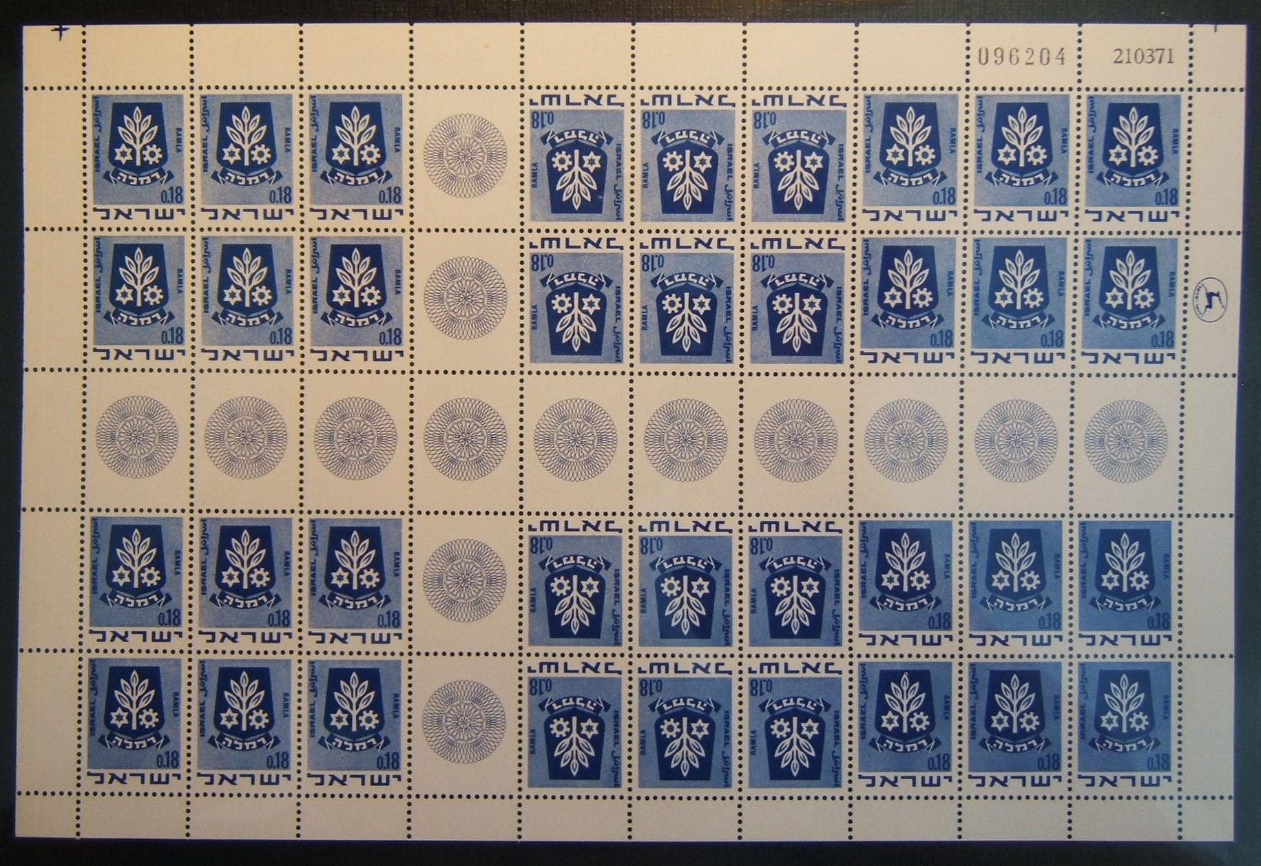 1969 2nd Town Emblems 0.18£ tete beche sheet (Ba IrS.24), MNH