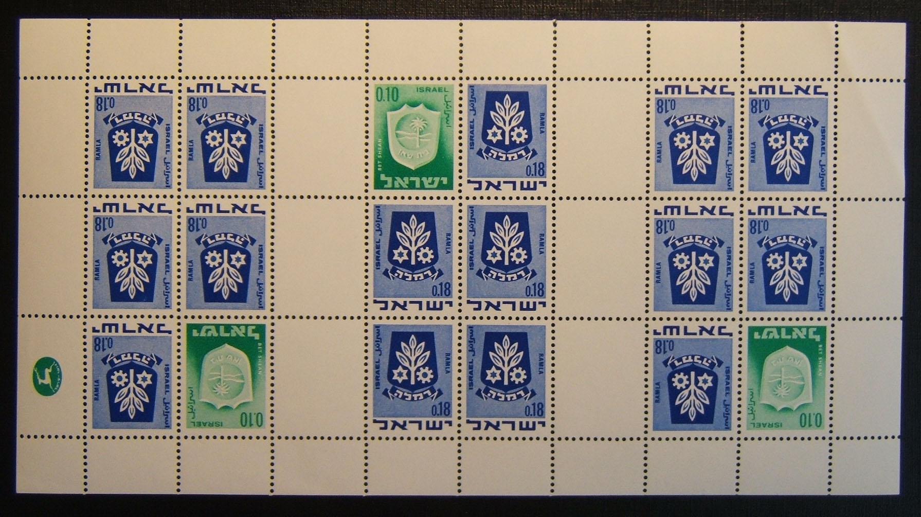 1973 Stadt Embleme 0,10£+0,18£ tete beche Blatt (Ba IrS.25), postfrisch