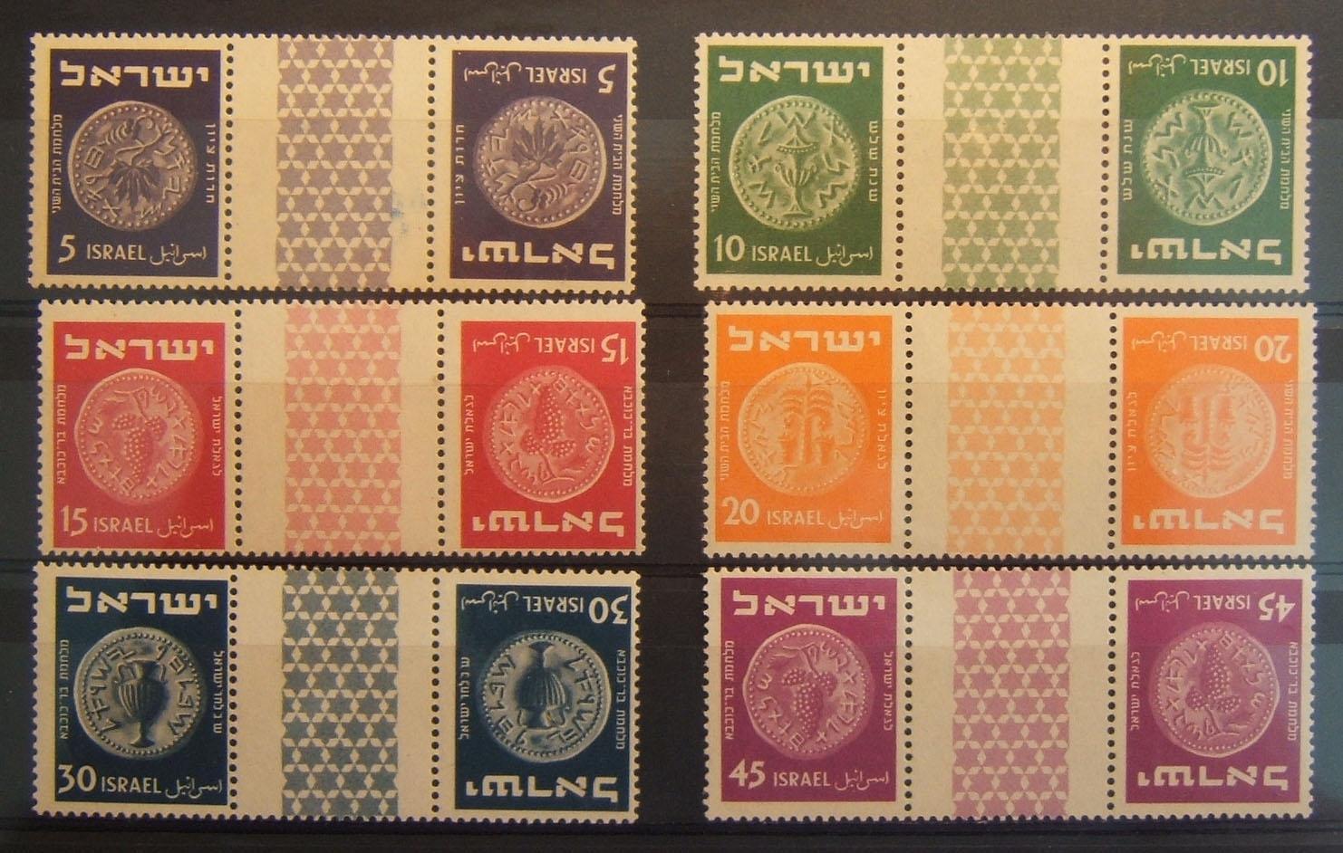 Set x6 Mered II (1950-52) tete beche gutter pairs (Ba 42b-63b); MNH