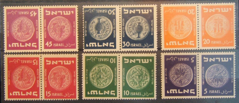 Set x6 Mered II (1950-52) tete beche pairs (Ba 42a-63a); MNH