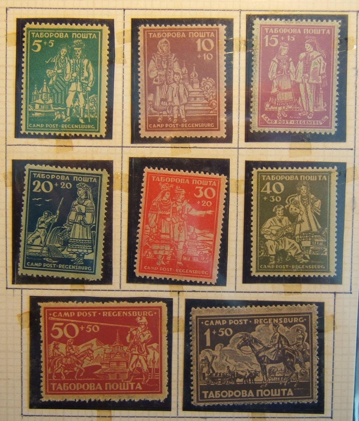 Regensburg Lager, Post 1947, Briefmarkenserie mit Landestrachten, perforiert, postfrisch (9-18).