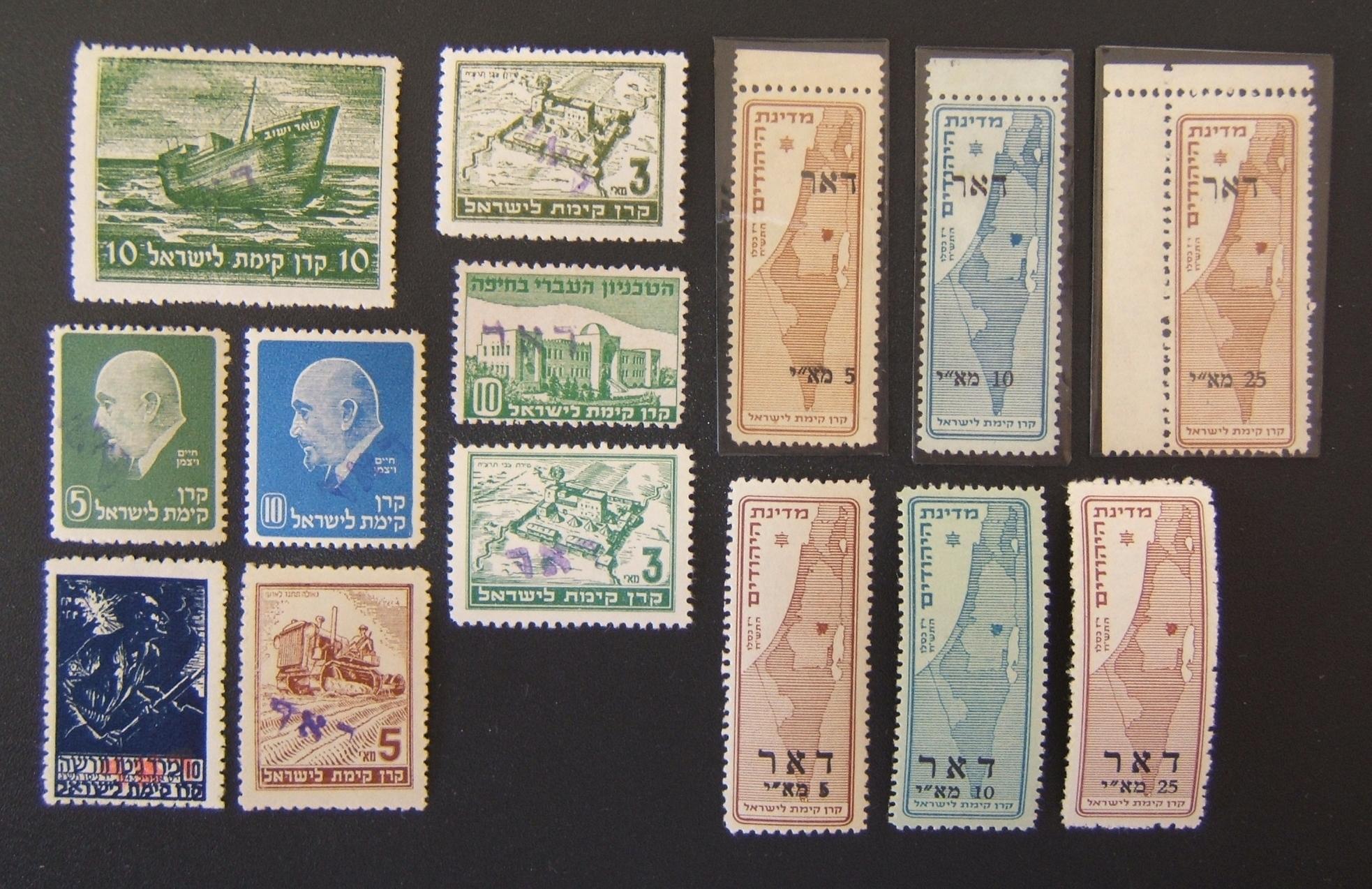Menge x14 postfrischen/ungebrauchten Tel Aviv überdruckten Minhelet Haam vorläufigen Briefmarken