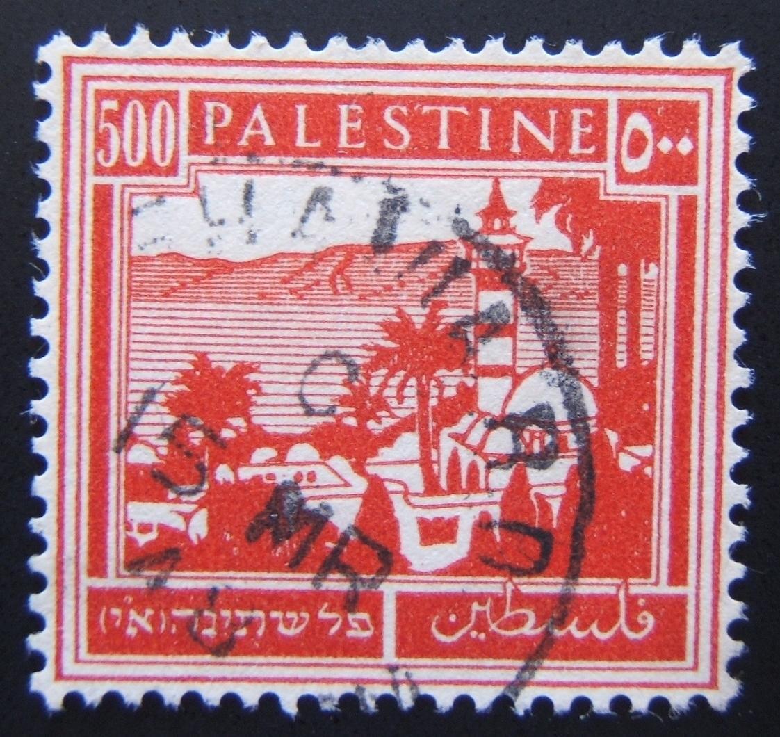 500m scarlet woven paper (Ba 110 C) pmkd D3 Rechavia BO 15 Mar. 1948