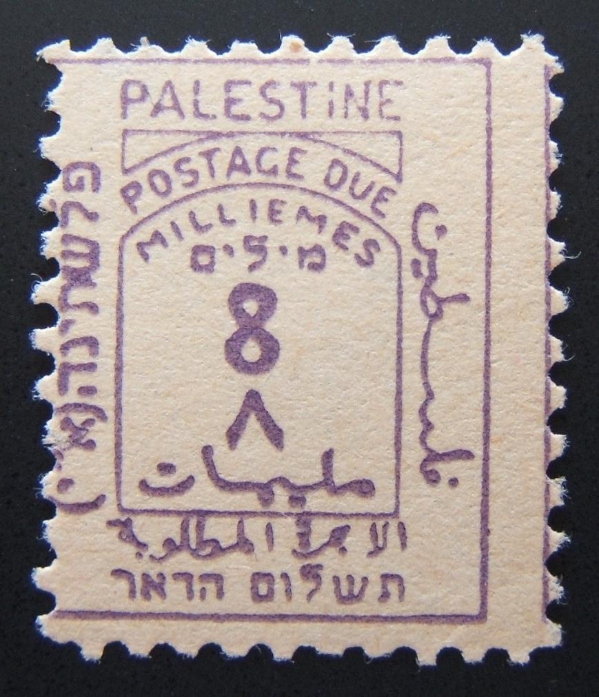 Strafporto I, 8m auf gelbem Papier (Ba D4 B), postfrisch