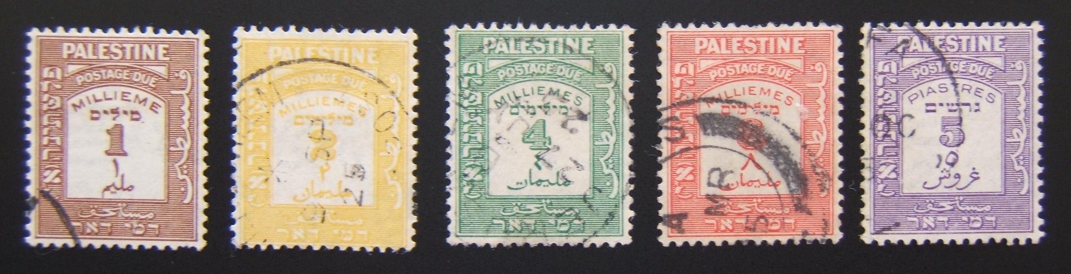 Menge x5 Strafporto II verwendet: 1m, 2m (Postmarke H28), 4m, 8m und 5 Piaster