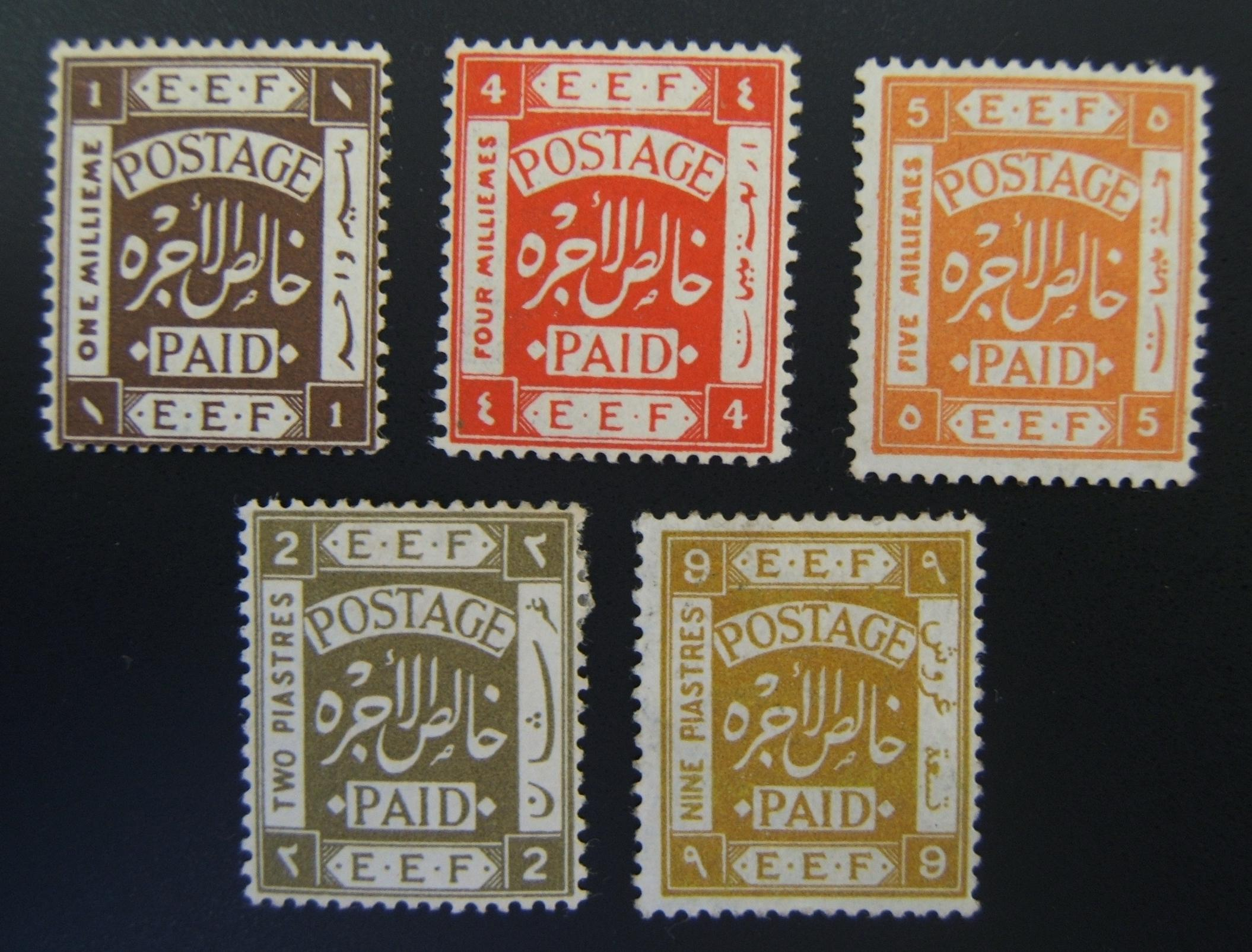 Menge x5 1918 EEF Typ III ungebrauchte Briefmarken: 1m, 4m, 5m, 2p, 9P gelblich-braun (Ba 13a)