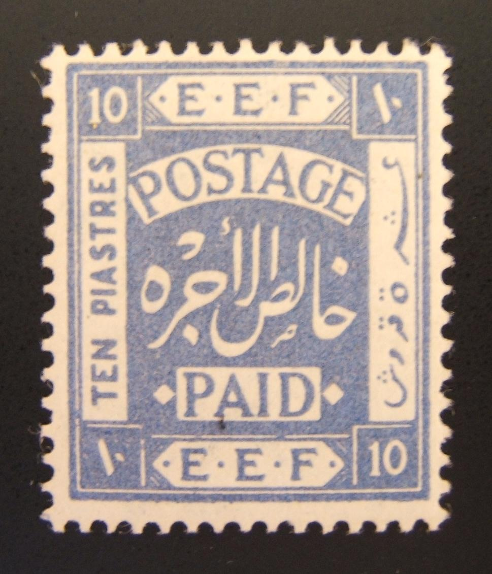 1918 EEF type III 10 piastres stamp, MNH