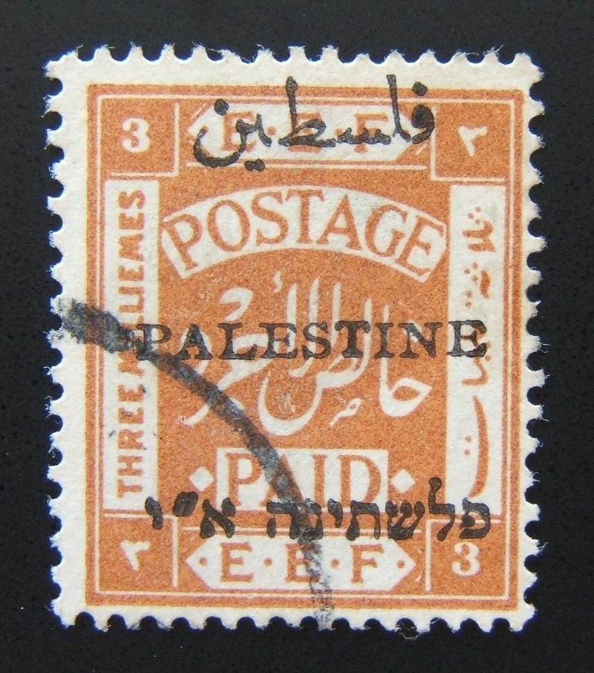 وضع ولاية القدس 2 ضيقة طبع على ختم 3M المستخدمة و 15:14 ثقب