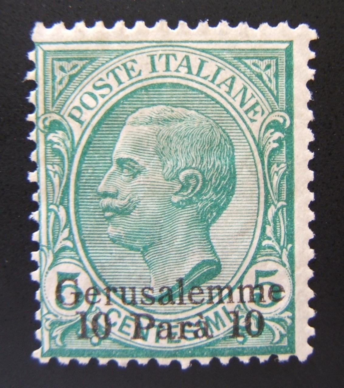 Italian Post in Holyland 1909 Gerusalemme ovpt: 10 Para/5c (Ba 31), mint-hinged