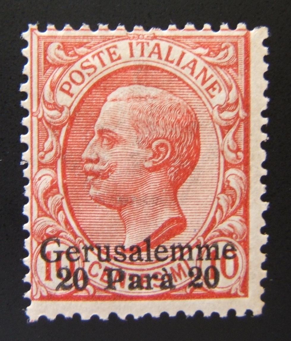 Italienische Post im Heiligen Land 1909 Gerusalemme überdruckt: 20 Para/10c (Ba 32), ungebraucht